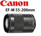 名揚數位 CANON EF-M 55-2...
