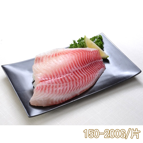 新鮮市集 鮮甜活凍台灣鯛魚排1片(150-200G/片)