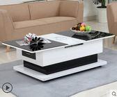 升降茶幾  餐桌兩用可伸縮折疊移動多功能客廳小護型電動電磁爐茶桌 MKS霓裳細軟