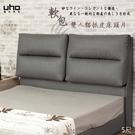 床頭【UHO】孟加拉 厚靠枕貓抓皮革床頭片-5尺雙人