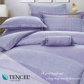 天絲床包兩用被四件式 雙人5x6.2尺 思洛 100%頂級天絲 萊賽爾 附正天絲吊牌 BEST寢飾