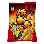 裕榮燒番麥-原味115g【愛買】