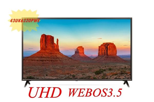 ***東洋數位家電***含運+安裝 LG電視 43UK6320PWE 43型 智慧聯網 4K 電視 IPS面板 附聲控遙控器