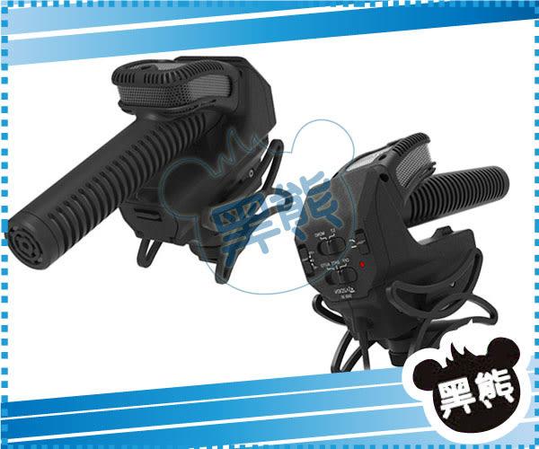 黑熊館 AZDEN SMX-30 兩用立體/單聲切換專業麥克風 同SGM-250槍型麥克風模組 SMX30 麥克風