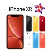 【福利品】APPLE IPHONE XR 128GB (外觀近全新_臉部辨識功能失效)