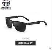 黑框黑灰片男士太陽偏光鏡新款潮男時尚墨鏡鋁鎂騎行開車駕駛眼鏡  JN