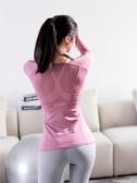 瑜伽服 長袖運動t恤女速干薄款網緊身健身衣修身跑步瑜伽服美背網孔上衣 薇薇