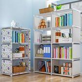 簡易書架落地置物架學生桌上書櫃兒童桌面小書架收納省空間架子WY