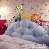 韓式皇冠公主大靠背 寶寶床靠墊兒童床頭軟包靠枕可拆洗可愛禮物  名購居家