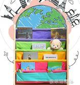 兒童小書架 寶寶書架兒童書櫃幼兒園圖書架小孩家用簡易繪本架卡通玩具收納架 MKS 歐萊爾藝術館