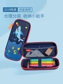 文具盒 kk樹兒童筆袋小學生幼兒園鉛筆盒女男童文具袋卡通創意文具盒防水 美物居家