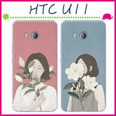 HTC U11 5.5吋 文藝系列手機殼 樸素少女少男保護套 森林系背蓋 彩繪手機套 小清新保護殼 PC後殼