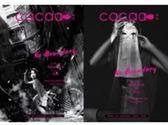 (二手書)cacao 可口-紐約/No boundary