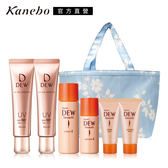 Kanebo 佳麗寶 DEW水潤防護美容液美肌限定組