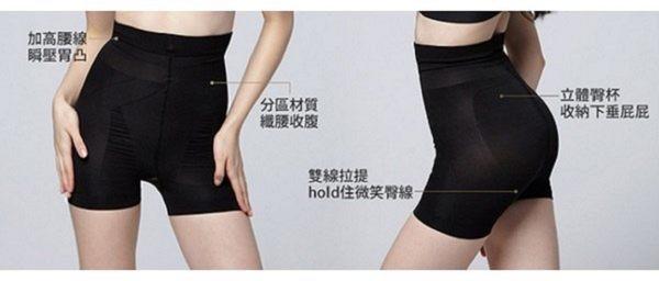 【Asedo 亞斯多】 210D 完美平腹提臀激塑褲(4入組)-電電購