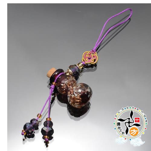 葫蘆紫琉璃精油瓶掛飾 【十方佛教文物】