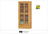 【MK億騰傢俱】BS247-01赤陽3尺推門下抽書櫥
