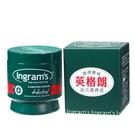 【即期良品】英格朗 康活護膚霜 綠色草本 75g