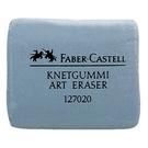 Faber-Castell 輝柏 127020 軟橡皮(灰色) /個