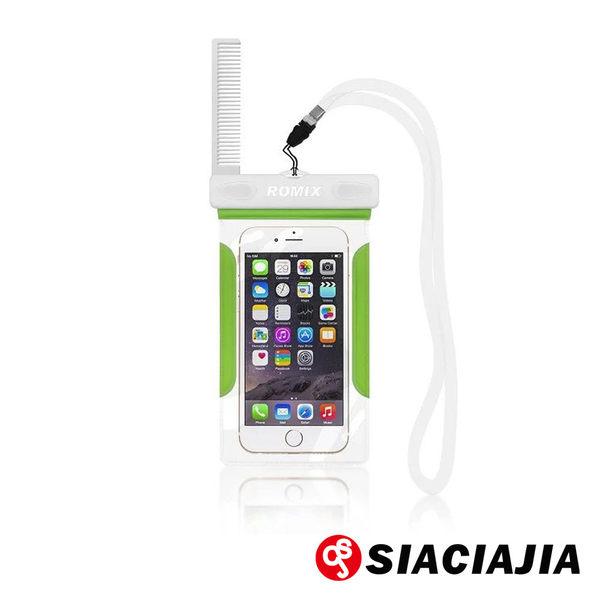 SCJ-6吋以下手機 臂帶掛繩附梳子萬用防水袋