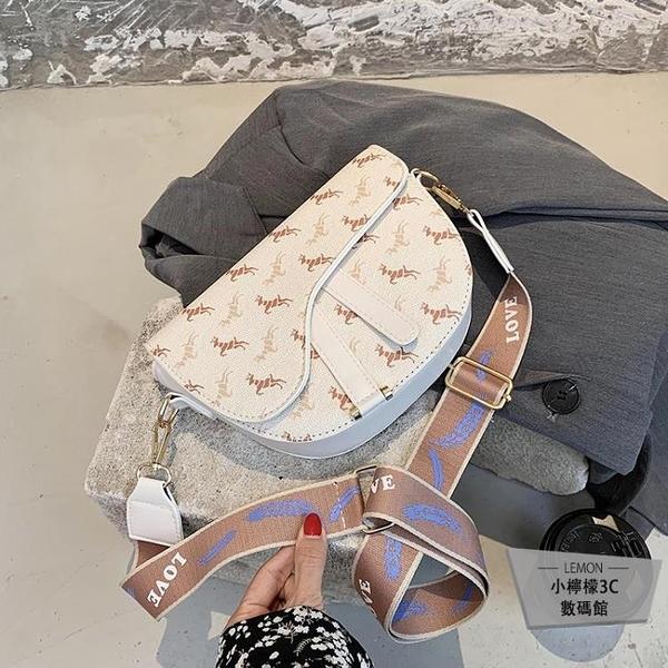 百搭高級感小包包女小眾設計時尚斜挎包馬鞍包【小檸檬3C數碼館】