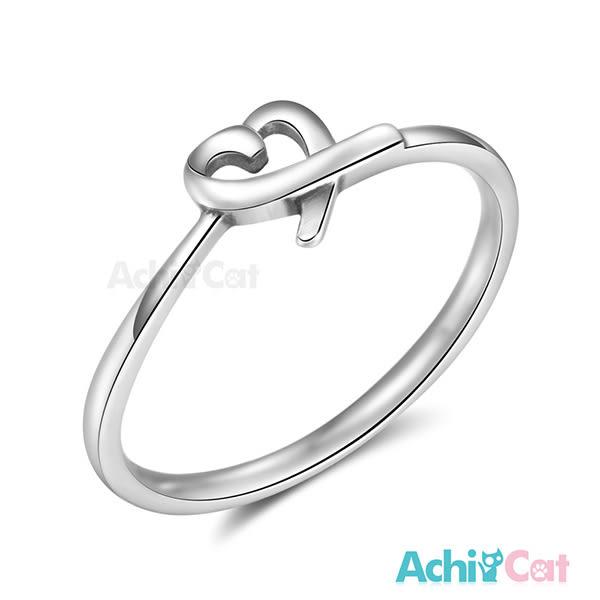 925純銀戒指 AchiCat 尾戒 純銀飾 純真的愛 愛心