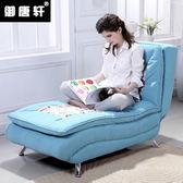 沙發小戶型多功能沙發床可折疊臥室布藝沙發床可拆洗懶人沙發單人xw 滿千88折
