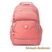 金安德森 DOTS 輕量率性大容量後背包 粉色
