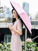 迷你太陽傘超輕小口袋晴雨傘折疊兩用遮陽傘女防曬防紫外線五折傘 金曼麗莎