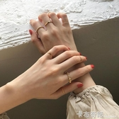 8只戒指女時尚個性ins潮復古食指戒冷淡風日式輕奢網紅尾戒手飾品 卡布奇諾