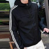 外套男夾克學生百搭休閒青少年修身韓版帥氣運動棒球服潮衣服 伊鞋本鋪