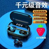 華為無線耳機雙耳隱形入耳塞式新款運動降噪榮耀原裝p30超長待機續航 可然精品