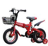 兒童單車2-4-6-7-8-9-10歲童車男孩3歲寶寶腳踏車單車女孩igo 夏洛特