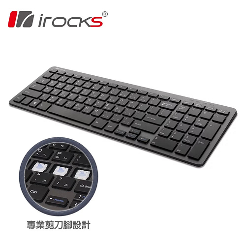 irocks K81R 2.4GHz 剪刀腳無線鍵盤 IRK81R