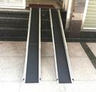 斜坡板/鋁輪椅梯--輪椅爬梯專用斜坡板3...