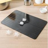 日本進口8倍急速閃電解凍板創意快速家用物理解凍廚房外出用品『小淇嚴選』