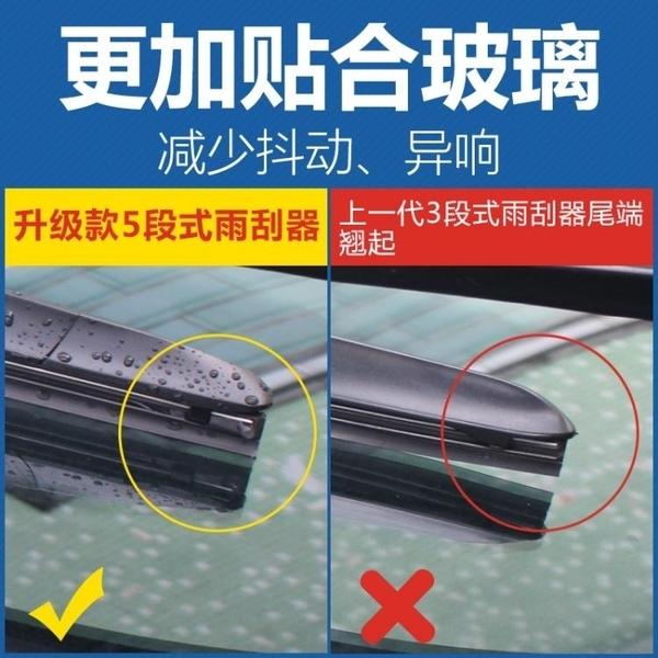 Toyota專用于豐田Wish雨刷器片小霸王老款2011年11款後雨刷膠條汽車雨刷 一木良品