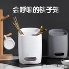 筷子籠 筷子筒家用廚房多功能瀝水筷子架放餐具勺子刀叉的收納盒簡『快速出貨』