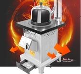 柴火爐 冬季新款取暖爐 家用室內無煙氣化爐 農村柴火爐子燒煤炭采暖爐T