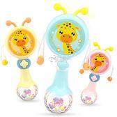 搖鈴撥浪鼓 嬰兒玩具手搖鈴0-3-6-12個月早教寶寶1歲女孩新生兒幼兒牙膠 俏腳丫