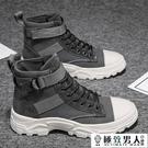 男鞋2020新款高筒帆布馬丁靴秋季韓版潮流休閒工裝靴子百搭男潮鞋『極致男人』