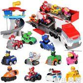 汪汪隊立大功玩具套裝回力變形小狗旺旺隊巡邏車男孩女孩版救援車 自由角落