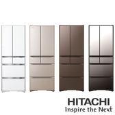 HITACHI日立 561L 1級變頻 6門電冰箱 RXG570JJ