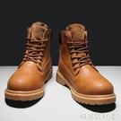 馬丁靴男高幫加絨大黃靴踢不爛軍靴子黃色中幫英倫風工裝靴冬季「時尚彩紅屋」