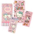 【Sanrio  】iPhone 6/6s 皮革彩繪多功能兩用皮套(可拆殼)-KITTY