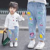 女童牛仔褲春裝韓版兒童彈力小腳長褲3歲5夏裝女寶寶褲子 ◣歐韓時代◥