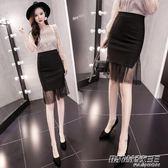 新款網紗拼接魚尾裙包臀裙修身短裙女職業裙一步半身裙     時尚教主