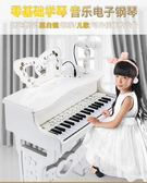 鑫樂兒童電子琴帶麥克風初學寶寶多功能鋼琴玩具禮物1-3-6-8歲igo『小淇嚴選』