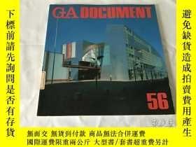 二手書博民逛書店GA罕見Document 56(英、日、雙語)Y8204 世界建築 世界建築