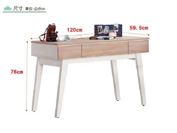 【 赫拉居家 】小北歐 書桌 _ 4尺